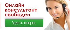 Ваші гроші офіційний сайт